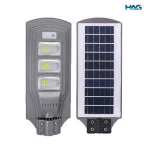 HAG Solar Street Light 60W feature photo